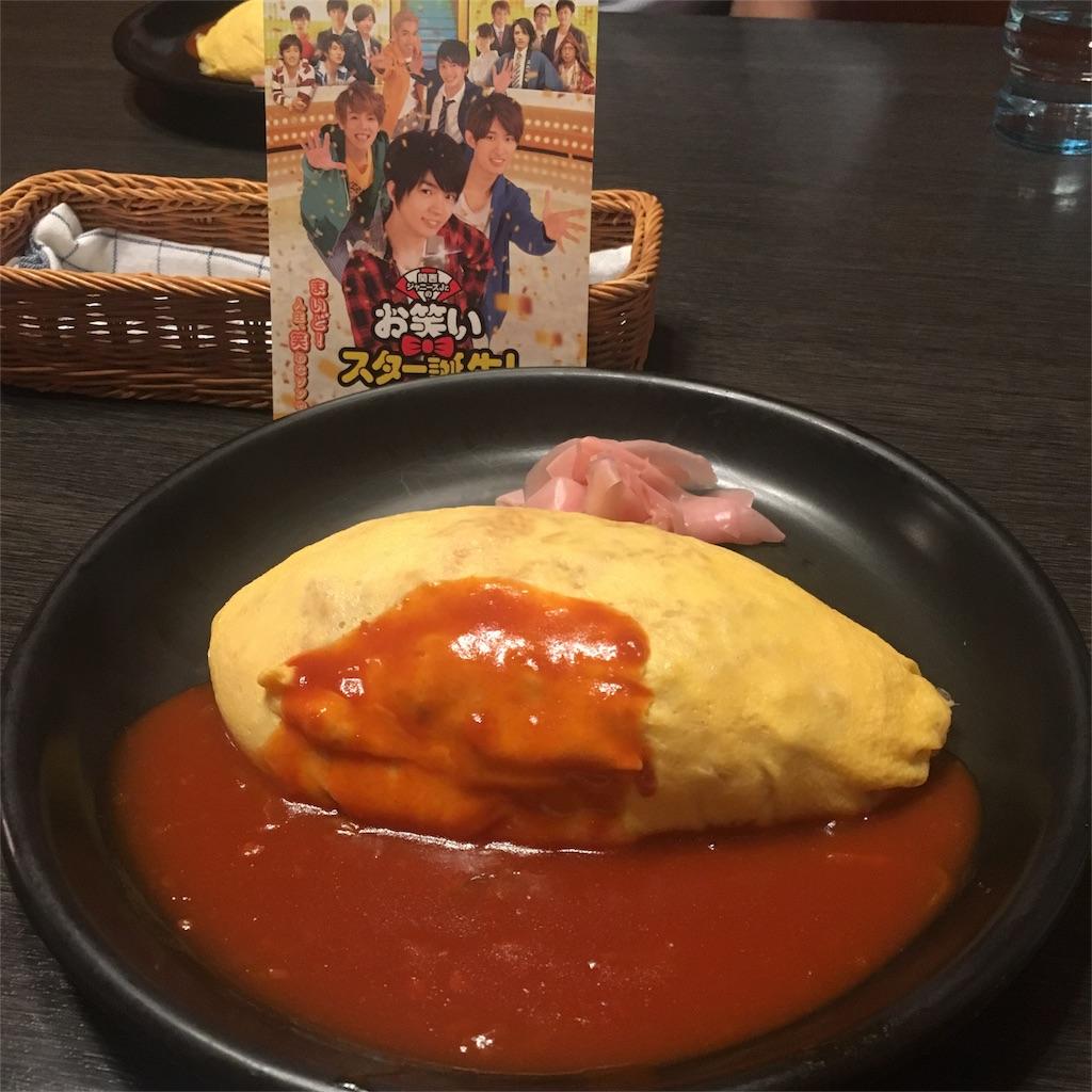 f:id:toichigo_aisy:20170906102126j:image