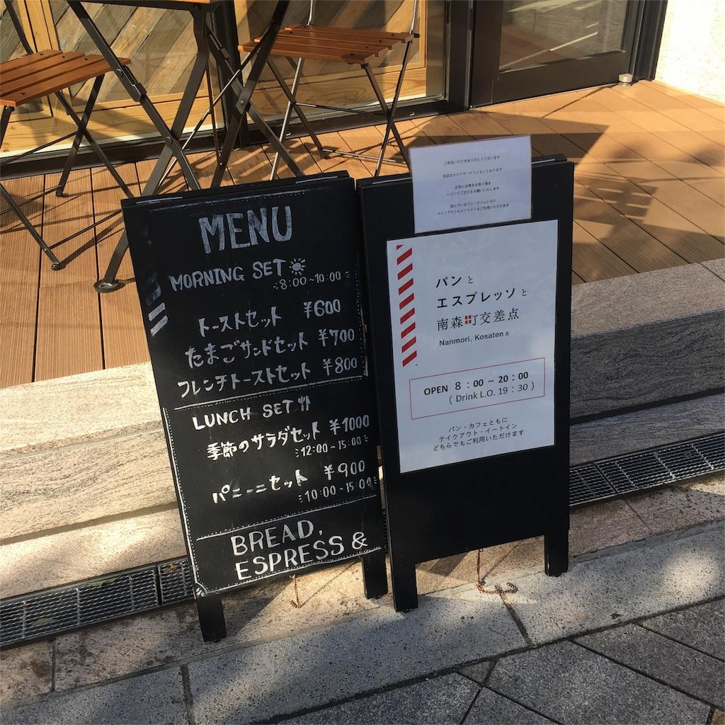 f:id:toichigo_aisy:20170912103710j:image