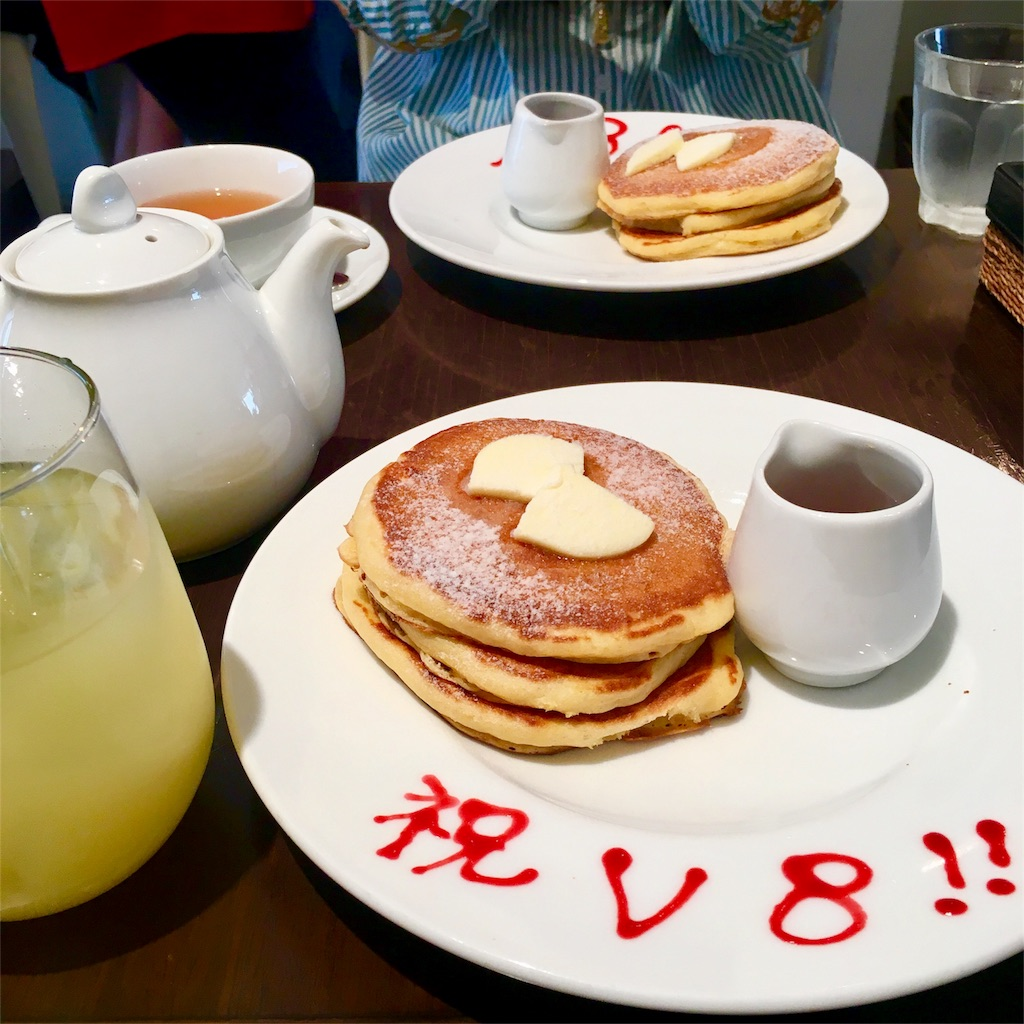 f:id:toichigo_aisy:20170928094728j:image