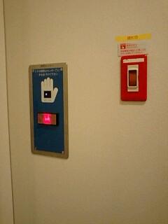f:id:toilet1010:20090516001959j:image