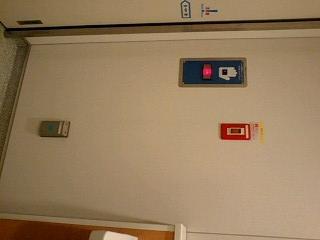 f:id:toilet1010:20090516002000j:image