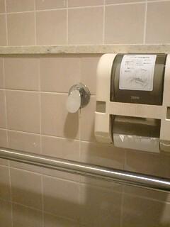 f:id:toilet1010:20090516013005j:image