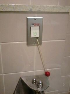 f:id:toilet1010:20090516013006j:image