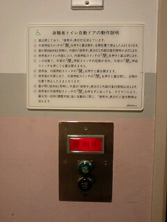 f:id:toilet1010:20090516013011j:image