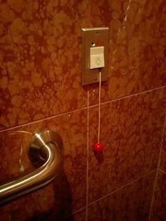f:id:toilet1010:20090718040859j:image
