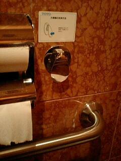 f:id:toilet1010:20090718040900j:image