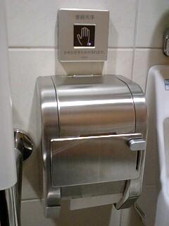 f:id:toilet1010:20090718044229j:image