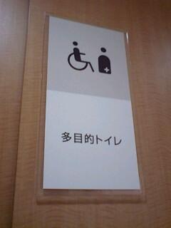 f:id:toilet1010:20090718044230j:image