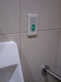 f:id:toilet1010:20090718044241j:image