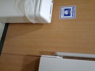 f:id:toilet1010:20090718044242j:image