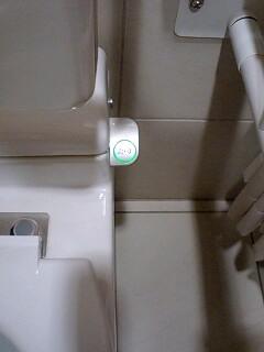f:id:toilet1010:20090718044244j:image