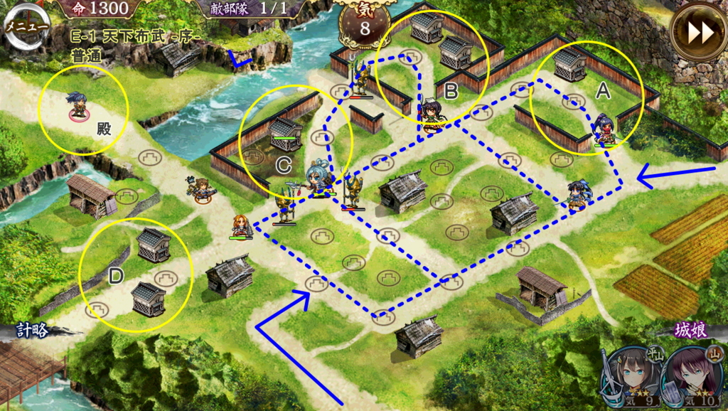 難易度「普通」の城娘配置例と敵の侵攻パターン
