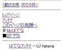 f:id:toinami:20050930122900j:image