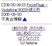 f:id:toinami:20050930123030j:image