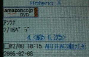 アンテナOK1