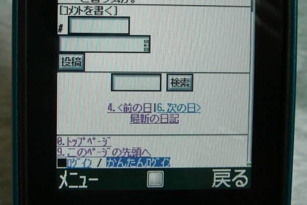20070323201058