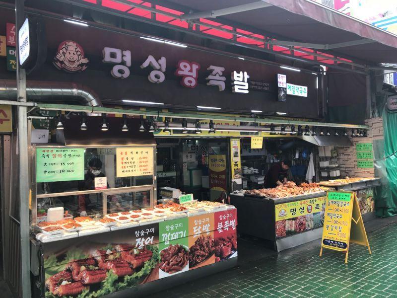 梨水市場(남성시장) 総神大入口(梨水)駅 총신대입구(이수)역 - 韓国 ...