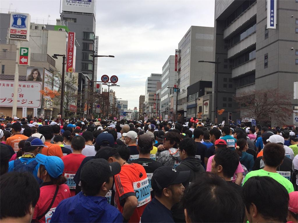 f:id:tojikoji:20161102224219j:image