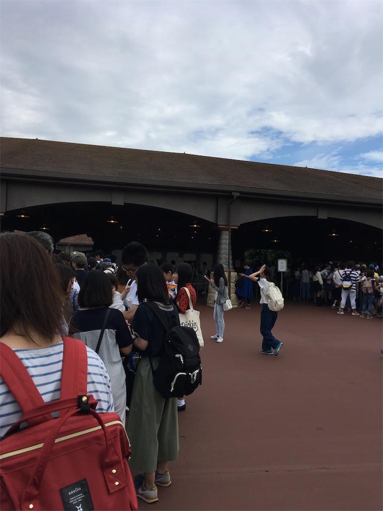 f:id:tojikoji:20170707123037j:image