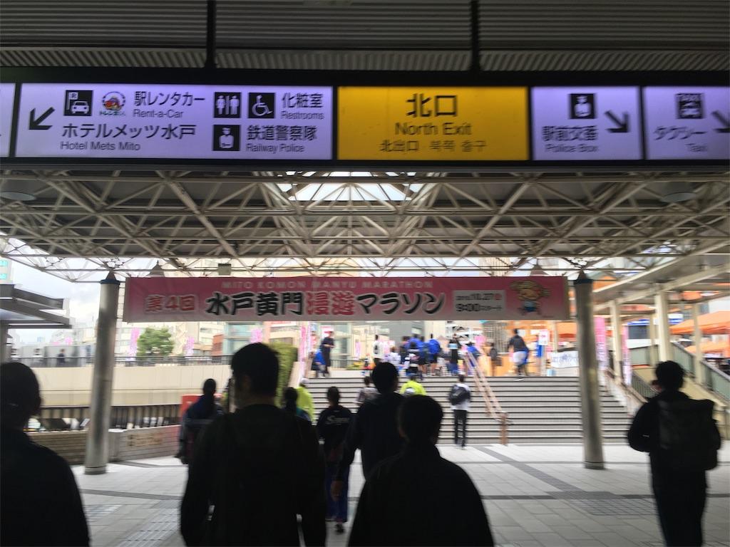 f:id:tojikoji:20191101215953j:image