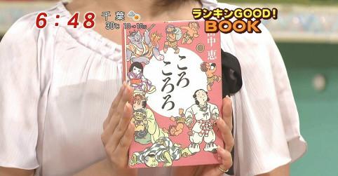 f:id:tok-kun:20090812202312j:image