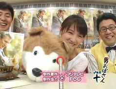 f:id:tok-kun:20090813232954j:image