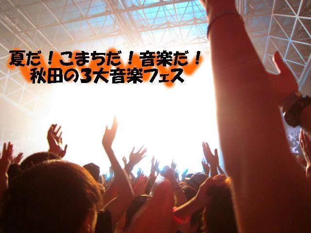 f:id:toka-ina:20160721235345j:plain