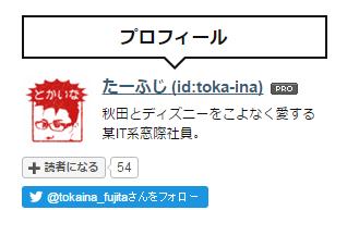 f:id:toka-ina:20160805172937p:plain