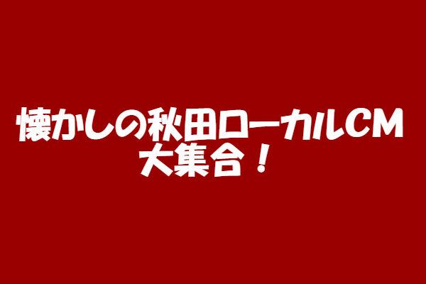 f:id:toka-ina:20160813182108j:plain