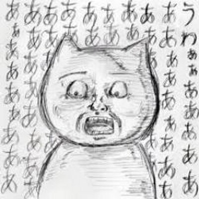 f:id:toka-ina:20160819235459j:plain