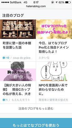 f:id:toka-ina:20160901233311p:plain