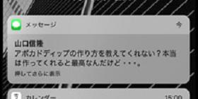 f:id:toka-ina:20160910002000p:plain