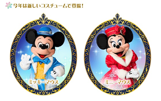 f:id:toka-ina:20160924124541j:plain