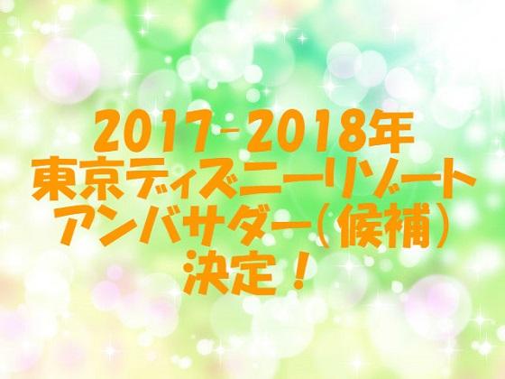 f:id:toka-ina:20160928204833j:plain