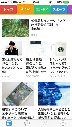 f:id:toka-ina:20161001145732j:plain