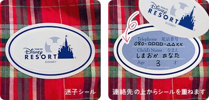 f:id:toka-ina:20161019213816p:plain