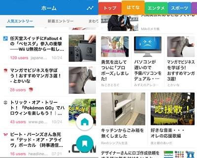f:id:toka-ina:20161101020058j:plain