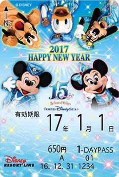 f:id:toka-ina:20161114143736j:plain