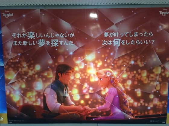 f:id:toka-ina:20161124183638j:plain