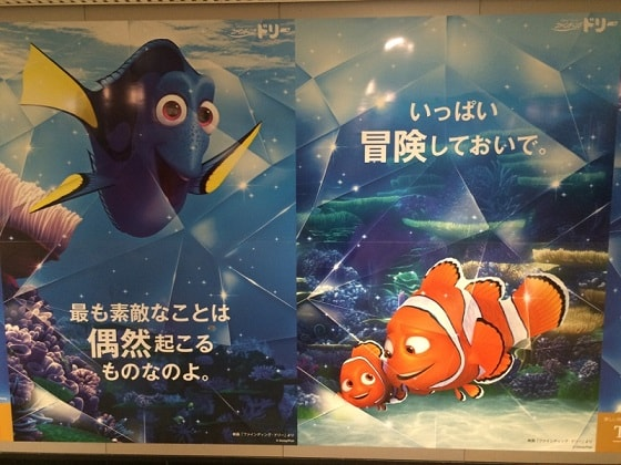 f:id:toka-ina:20161124184017j:plain