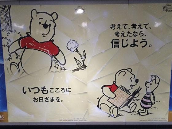 f:id:toka-ina:20161124185105j:plain