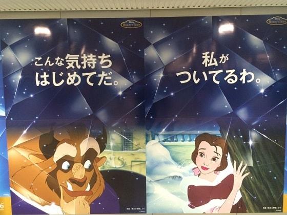 f:id:toka-ina:20161124185907j:plain