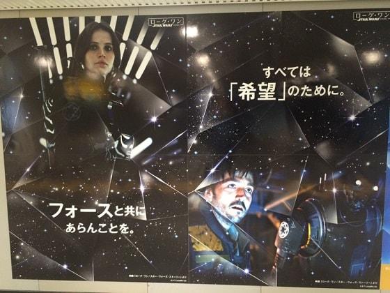 f:id:toka-ina:20161124190914j:plain