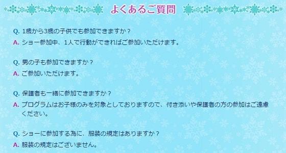 f:id:toka-ina:20170101231739j:plain
