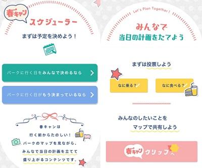 f:id:toka-ina:20170104213449j:plain