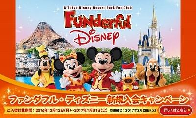 f:id:toka-ina:20170105003552j:plain