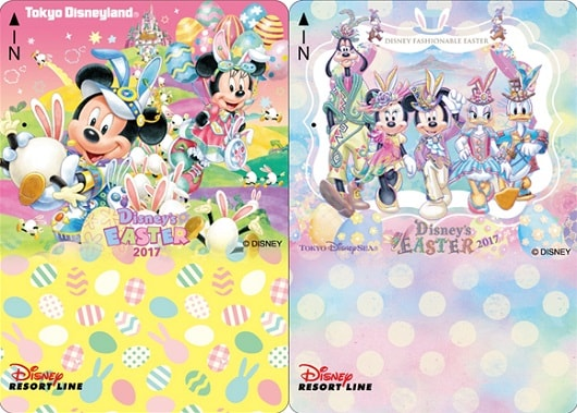 f:id:toka-ina:20170111012011j:plain