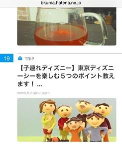 f:id:toka-ina:20170201131705j:plain