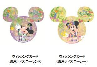 f:id:toka-ina:20170321202249j:plain