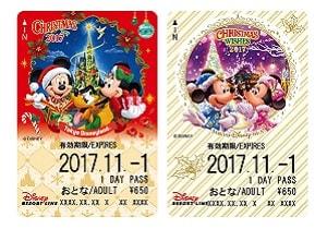 f:id:toka-ina:20170825122145j:plain